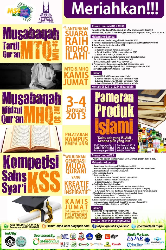 MTQ MHQ KSS MSE 2012